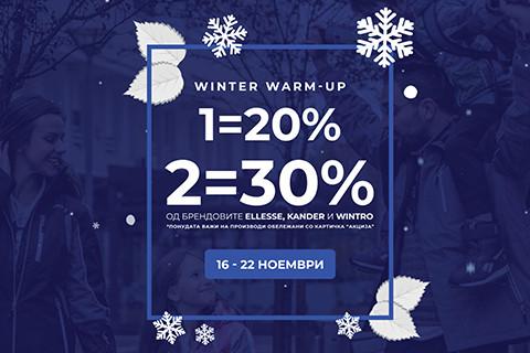 WINTER WARM-UP ВО SPORT REALITY